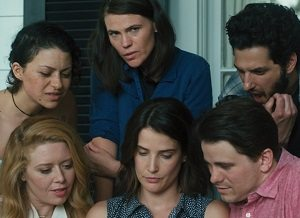 The Intervention Queer Screen Film Fest